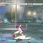 Yuzu-watamashi