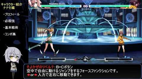 UNDER NIGHT IN-BIRTH Exe Late - Nanase Introduction Video
