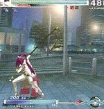 Yuzu-stance