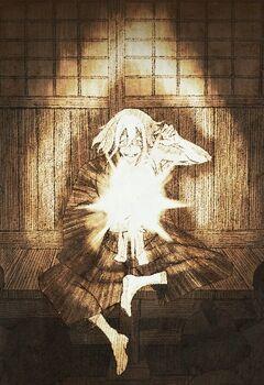 Hollow-god