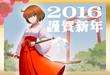 Koyama16 new