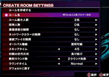 Player-room-set