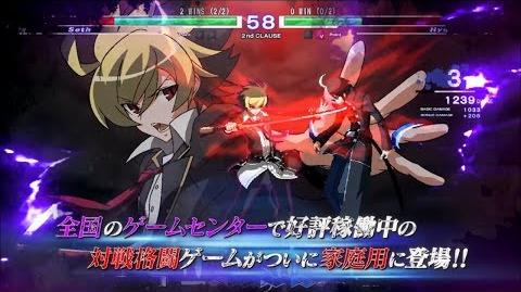 UNDER NIGHT IN-BIRTH Exe Latest Console Port Promotional Video