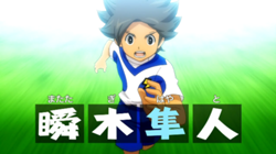 File:250px-Matatagi Hayato's first appearance (Galaxy 1).PNG