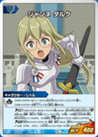 Jeanne D'Arc in the TCG