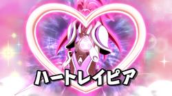 Heart Rapier HQ 10