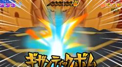 Gigantic Bomb Game