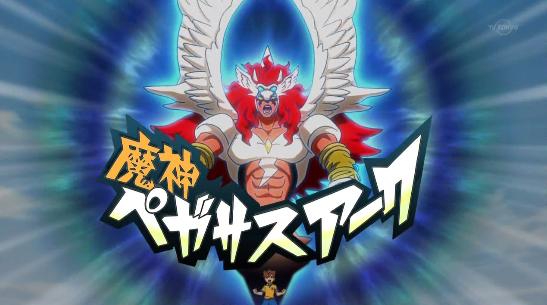 Majin Pegasus Arc Inazuma Eleven Go Chrono Stone Wiki Fandom