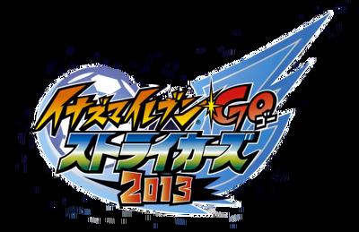 Inazuma Eleven GO Strikers 2013 Logo