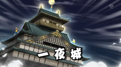 Ichiyajou CS 16 HQ 16