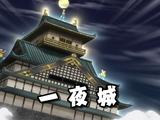 Ichiyajou