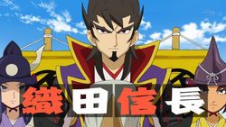 Oda Nobunaga CS 12 HQ