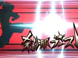 Setsuna Boost