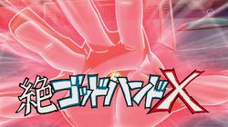 Zetsu God Hand X CS 41 HQ 12