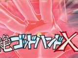 God Hand X