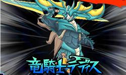 Ryuukishi Tedis Game