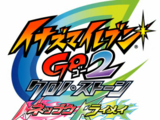 Inazuma Eleven GO Chrono Stone (Game)