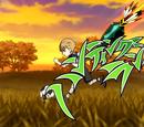 Hunting Lance