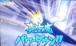 Shinkuuma Game