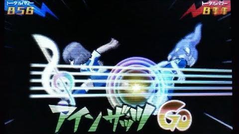 Inazuma Eleven GO 3 Galaxy Einsatz
