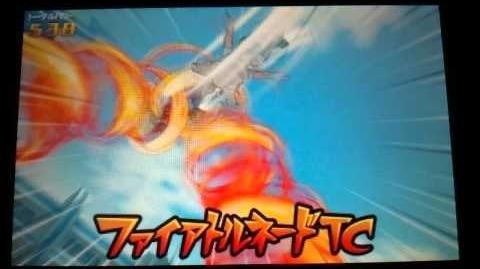 Inazuma Eleven GO Galaxy Fire Tornado TC