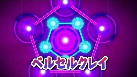Inazuma Eleven GO Galaxy Episode 41 イナズマイレブンGO ギャラクシー 41 Berserk Ray ベルセルクレイ