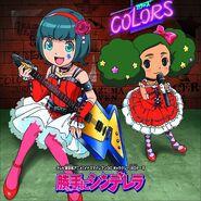 Aoi and Konoha
