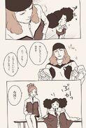 KonoKusu cold