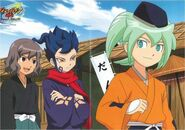 Fey-Tsurugi-and-Shindou-inazuma-eleven-34110190-500-351