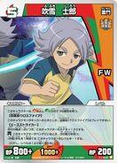 Fubuki(Raimon/FW)
