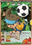 Shinsuke 5