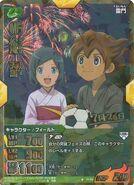 Tenma and Aoi