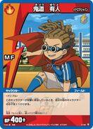 Kidou(InazumaJapanMF)