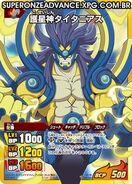 Goseishin Titanias1