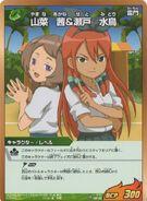 Akane and Midori