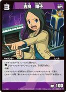 Hitomiko(coach)