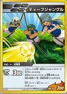 Sakuma, Kazemaru and Kabeyama