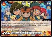 Endou(Inazuma Eleven the Movie: The Invasion of the Strongest Army Ogre)