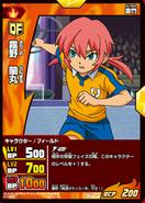 Kirino(Chrono Stone)IG-07-009