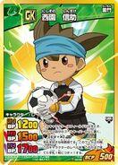 Shinsuke12