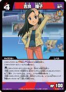 Kira(againstAlieaGakuen)