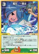 Kazemaru(InazumaJapan/MF/DF)