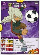 RyuuzakiOuji(IG-14)