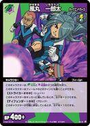 Kazemaru(DarkEmperors/FW)