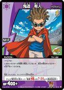 Kidou(InazumaJapan / MF)