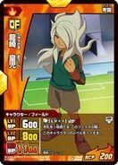 Ryuuzaki2
