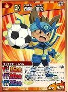 Shinsuke Armed