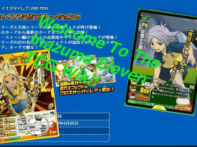 File:Main page.jpg