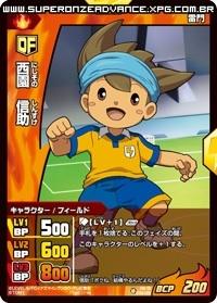 File:Shinsuke 3.jpg