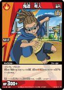 Kidou(Raimon/MF)